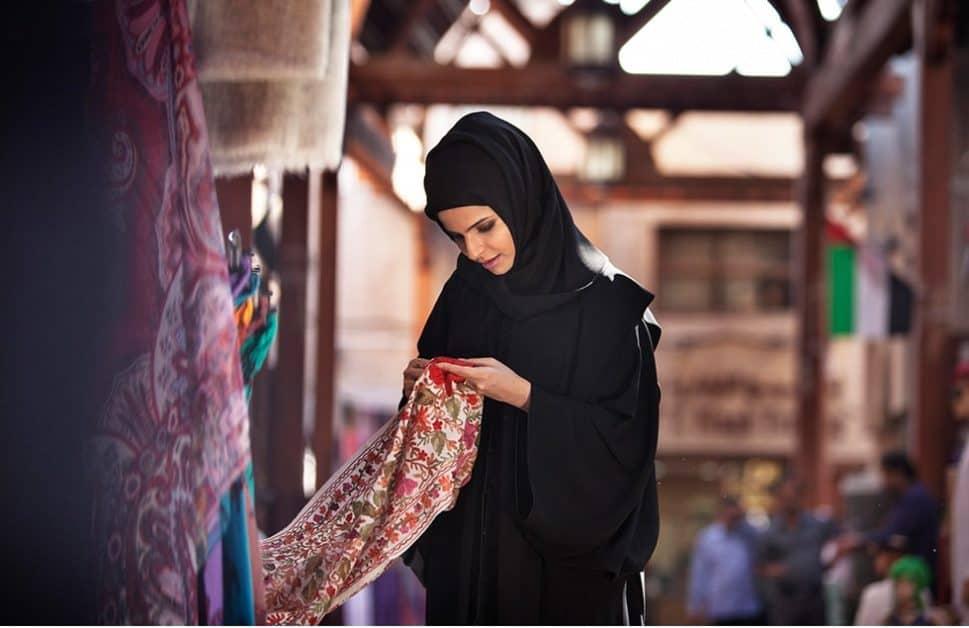 textile souq