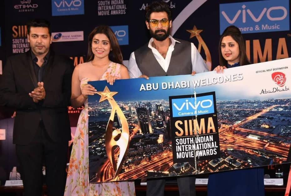 Abu Dhabi to Host South Indian International Movie Awards (SIIMA) 2017
