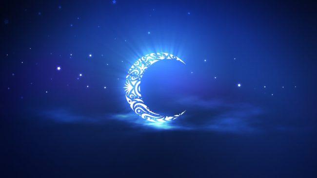 Eid Al Fitr Holidays 2017