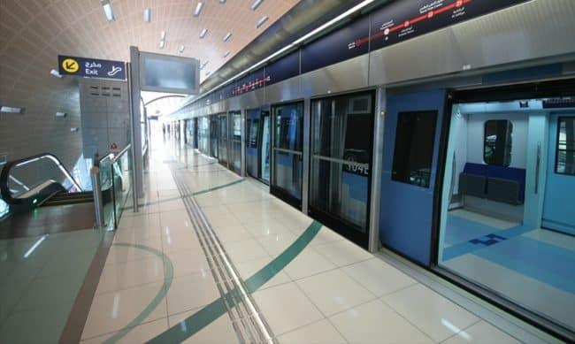 Metro Rail Dubai